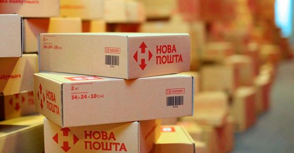 Нова Пошта за год доставила рекордное количество отправлений