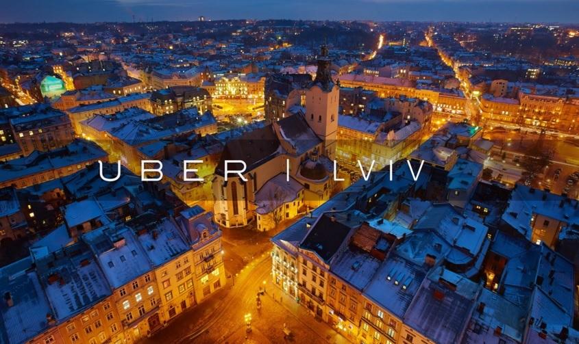 После Киева Uber появится во Львове