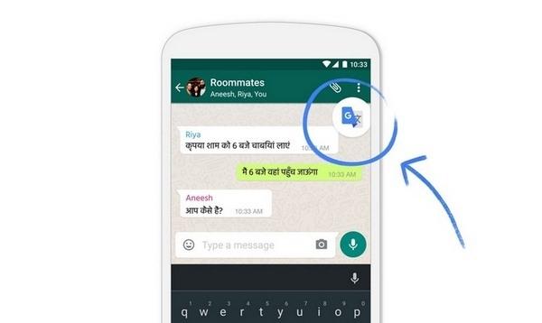 Google Translate научился переводить внутри Android-приложений