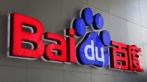 Baidu построит в Китае «город будущего»