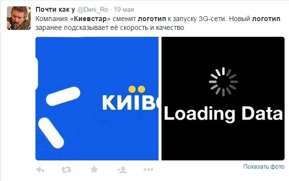 Изменить Логотип Оператора Андроид