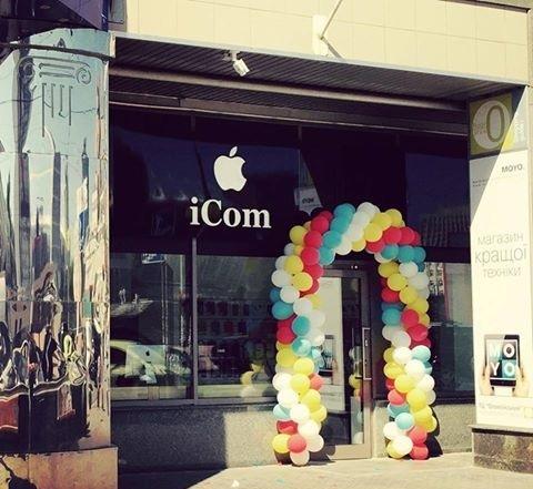 Крымская сеть магазинов Apple открыла представительство в Киеве