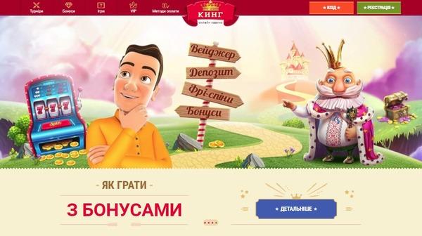 «Казино не є злом!» - думка Шота Амиранашвили