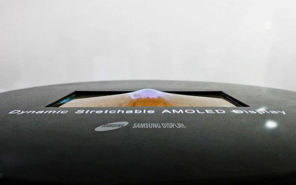 Samsung представил дисплеи будущего