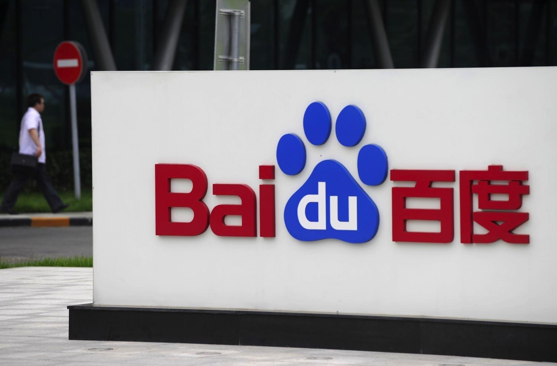 Baidu и BMW хотят за три года разработать самоуправляемый автобус