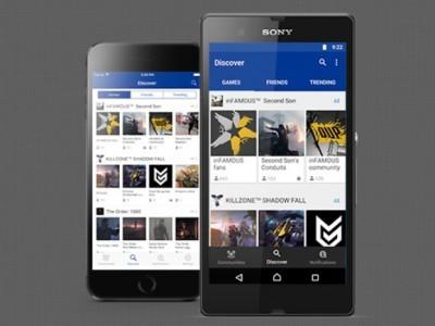 Sony выпускает мобильное приложение для владельцев PlayStation 4