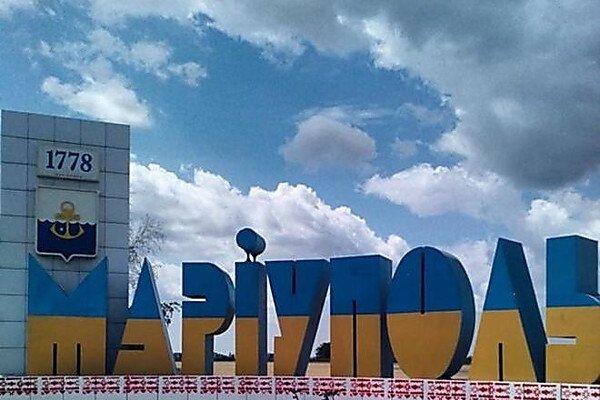 «Киевстар» запустил 3G в Мариуполе