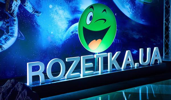 Rozetka объединится с компаниями EVO Group