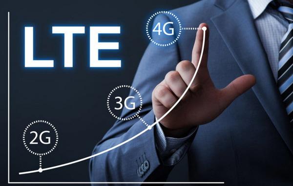 4G могут предоставить украинцам в 2018