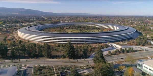 Новая штаб-квартира Apple превращается в настоящий парк (Видео)