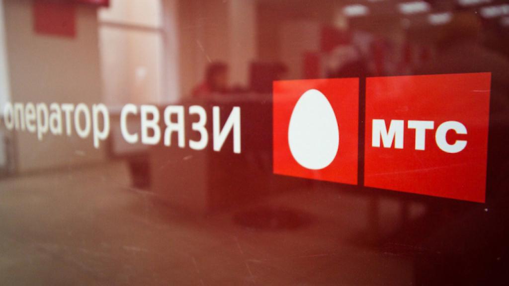 МТС запустила собственную 3G- сеть в Ужгороде