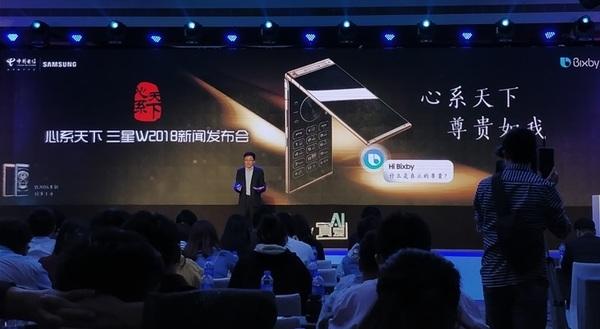 Samsung представил мощный смартфон-раскладушку