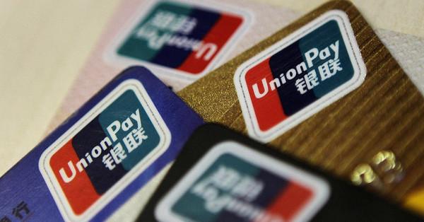 Укрпошта будет принимать к оплате карты китайской системы UnionPay