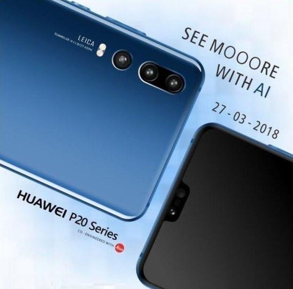 Новый флагман Huawei получит тройную камеру