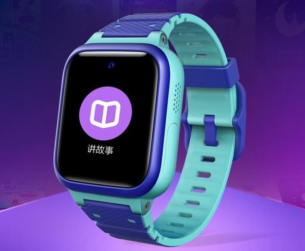 Xiaomi представила новые смарт-часы для детей