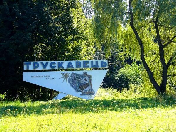 3G от «Киевстар» появился в Трускавце и Моршине