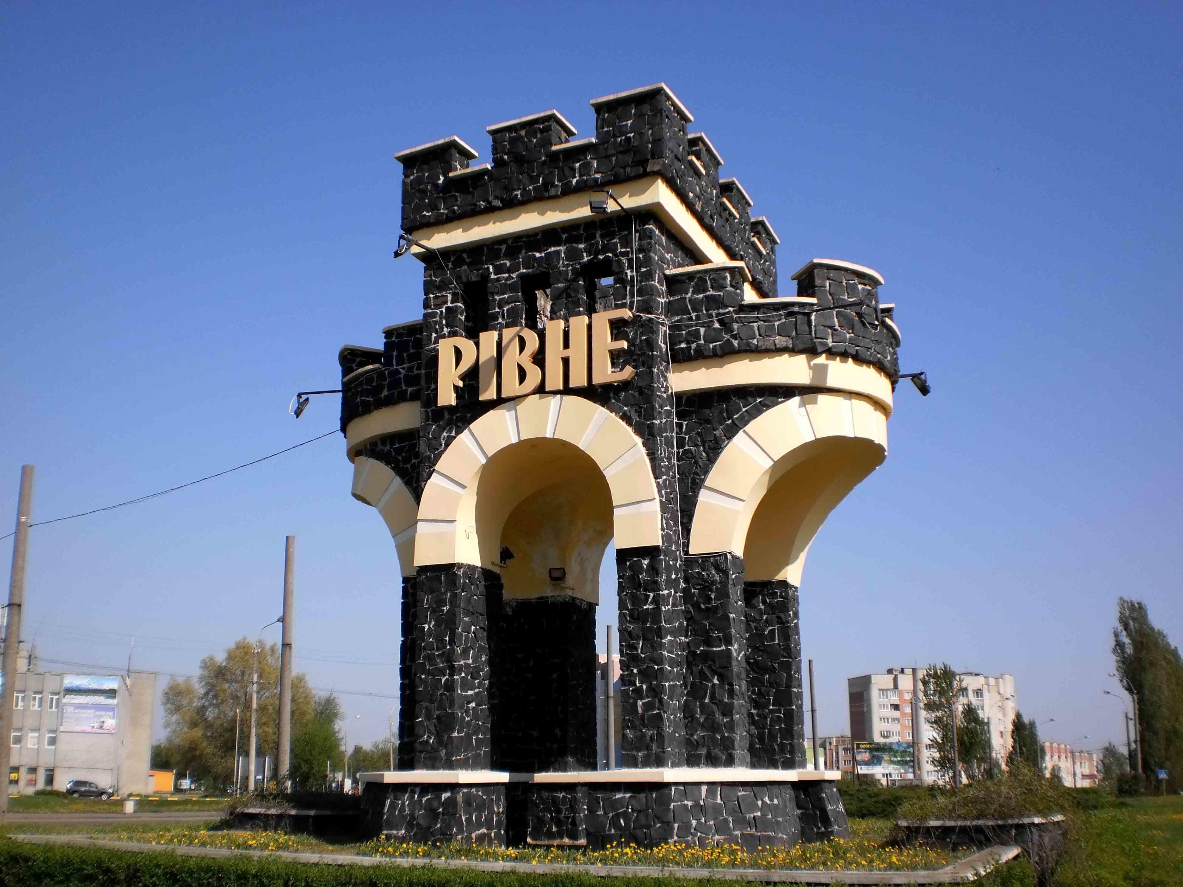 Vodafone запустил 3G в Ровно