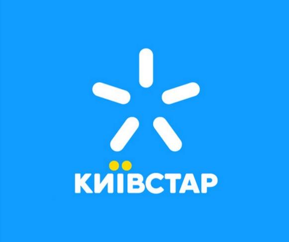 «Киевстар» добавил к 3G-сети несколько новых мест в Ивано-Франковской области
