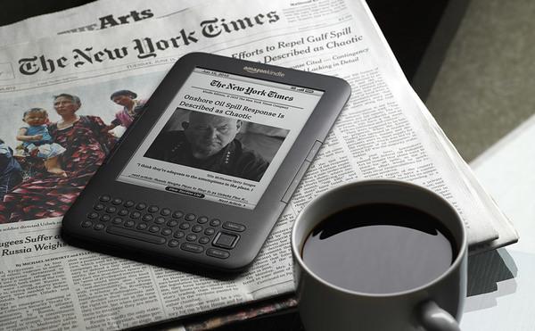 Amazon готовит электронную книгу следующего поколения