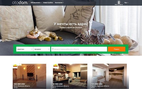 Владелец OLX и letgo выводит на украинский рынок еще один сервис