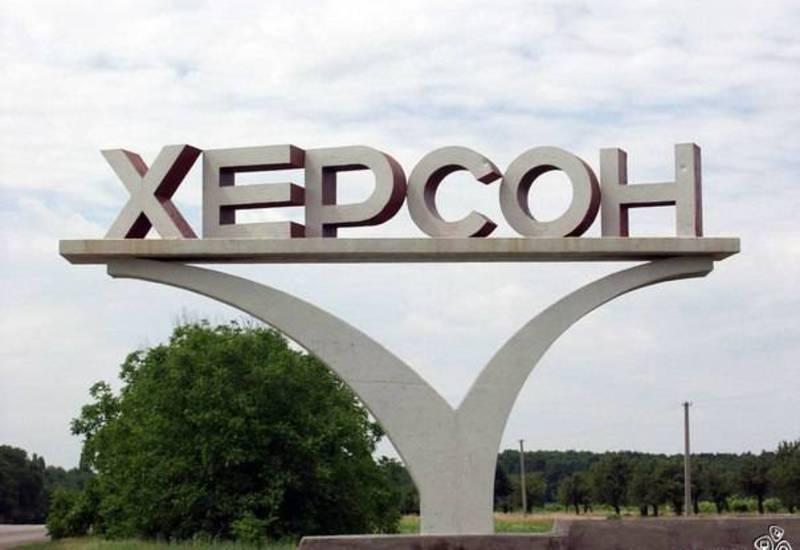 Киевстар подключил к 3G-сети Херсон