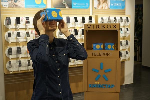 Стартап Virbox запустил виртуальный тур по Украине в VR-формате