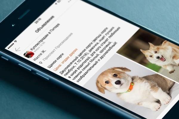В «Одноклассниках» появилась возможность продажи товаров в соцсети