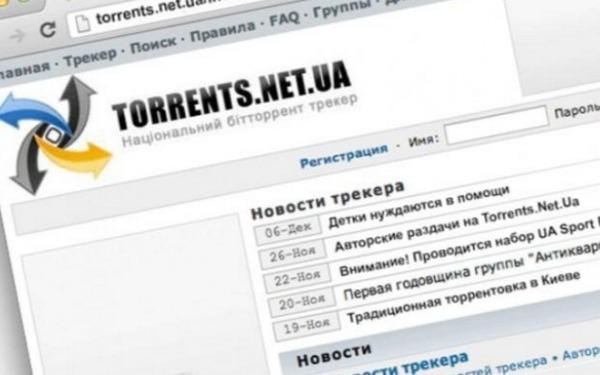 Популярный украинский торрент-трекер Torrents.Net.UA закрылся