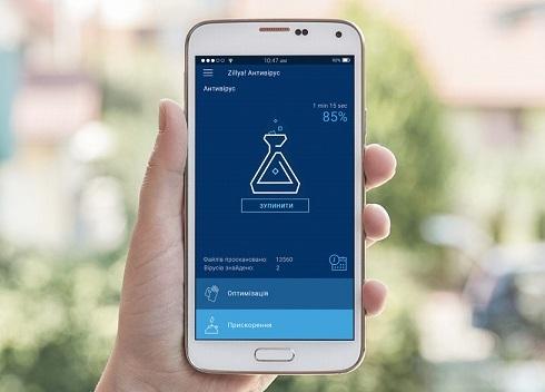 Украинская команда разработчиков представила новый мобильный антивирус