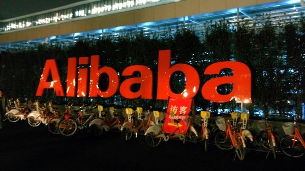 Alibaba Group запускает систему для борьбы с поддельными товарами