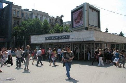 «МТС Украина» предлагает пользователям харьковского метро 3G по цене 2G