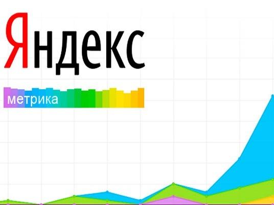 «Яндекс» представил новую версию популярного инструмента «Метрика»