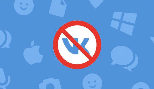 «Воля» заблокировала доступ к сервисам «Яндекса» и «ВКонтакте» крымчанам