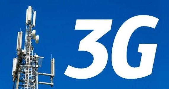 3G сеть уже покрыла 380 украинских городов