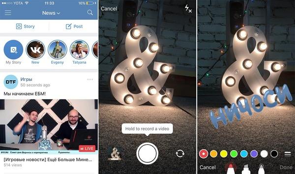 В соцсети «ВКонтакте» появился раздел с самоуничтожающимися публикациями