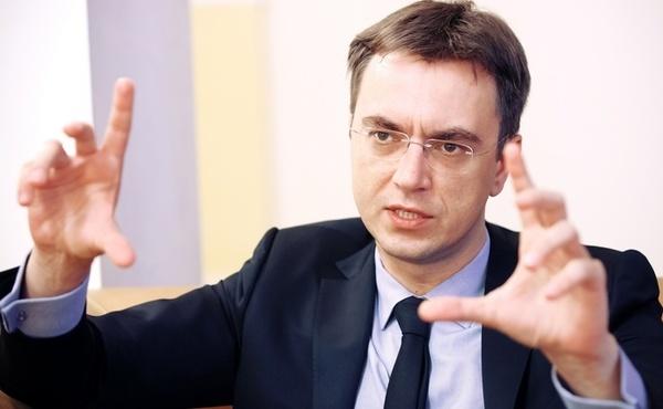 Министр рассказал, когда в Украине появится завод по производству электромобилей