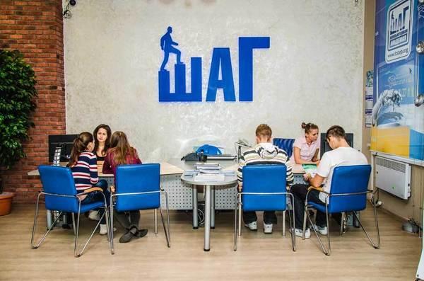 Компьютерная академия «ШАГ» открыла собственный ВУЗ