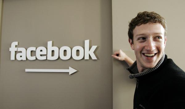 Марк Цукерберг, вопреки слухам, не собирается выдвигаться на пост президента США