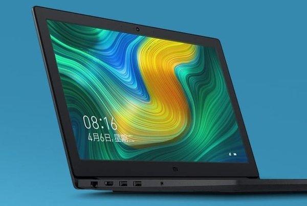 Xiaomi представила новый мощный универсальный ноутбук
