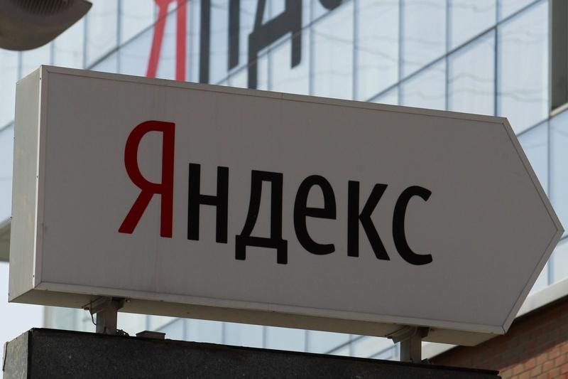 «Яндекс.Деньги» попали под санкции