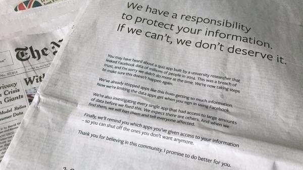 Facebook извиняется за утечку данных в крупнейших британских и американских газетах