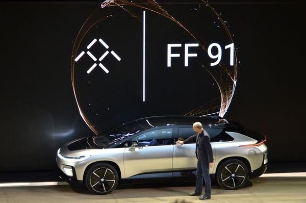Faraday Future представил свой первый серийный электромобиль