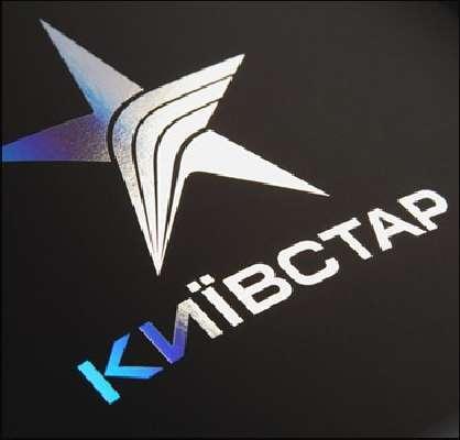 3G от «Киевстара» начал работу в Киеве