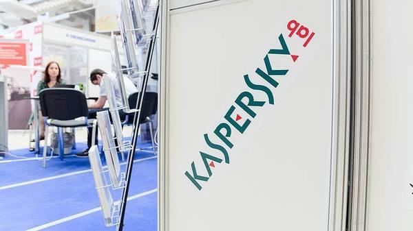 «Лаборатория Касперского» отчиталась о падении выручки впервые за 18 лет