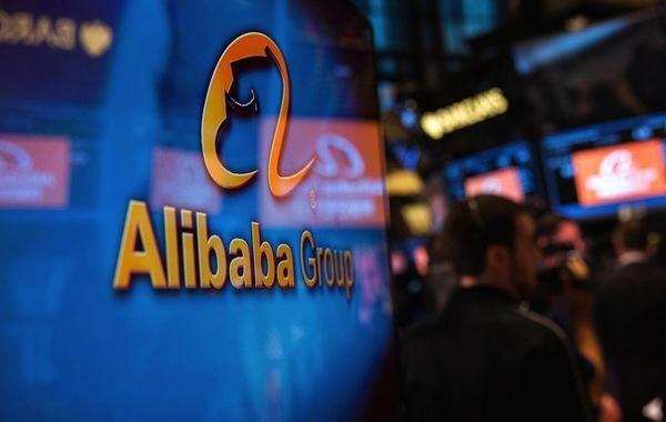 Alibaba названа лучшей компанией для долгосрочных инвестиций
