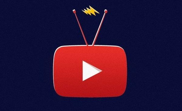 YouTube официально запустил собственный сервис онлайн-телевидения