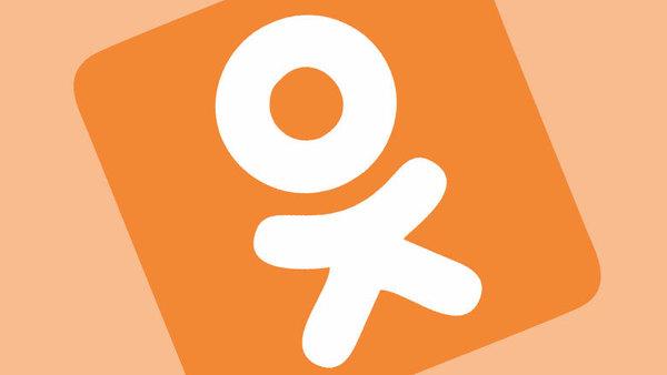 Приложение «Одноклассников» начало автоматически обходить блокировку в Украине