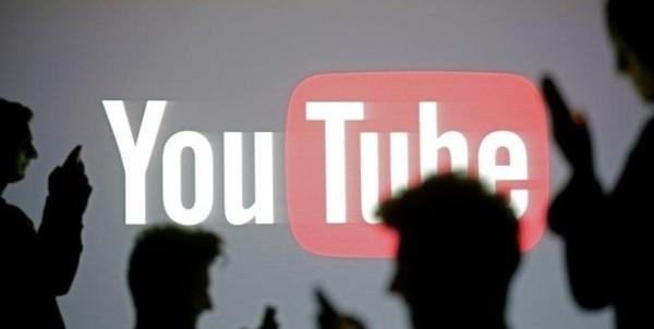 YouTube начал использовать машинное обучение для борьбы с терроризмом