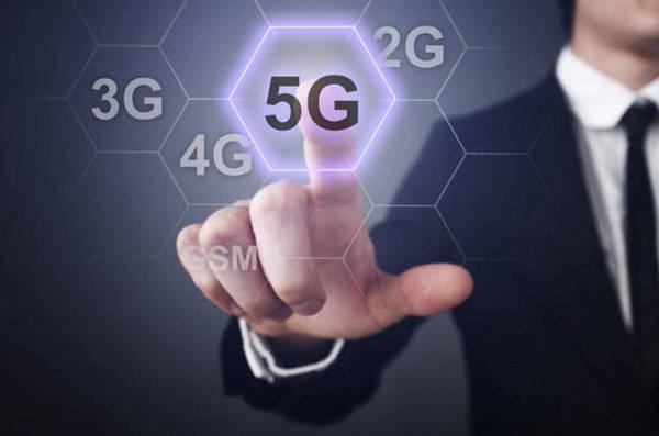 Европейские чиновники включили Украину в план по развитию 5G
