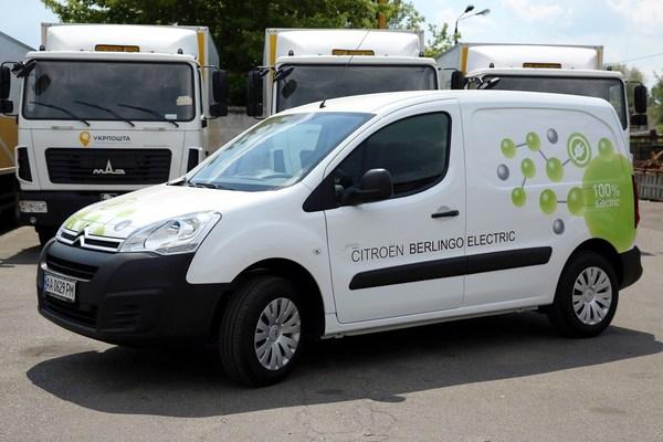 «Укрпочта» начала тестировать электромобили для службы курьерской доставки